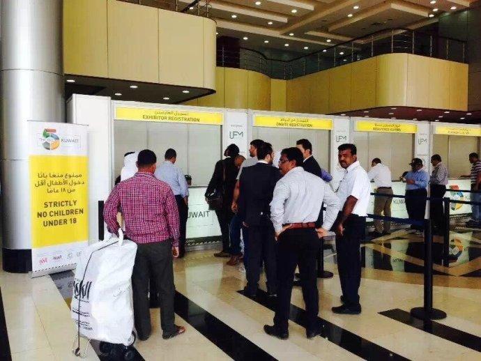 2016年卡塔尔国际建筑建材博览会