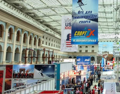 2019 年俄罗斯冬季运动用品及雪地设备展