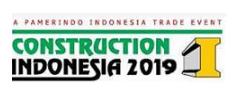 2019年印尼工程机械展