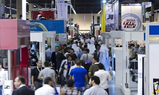 2017年卡塔尔国际建筑建材博览会