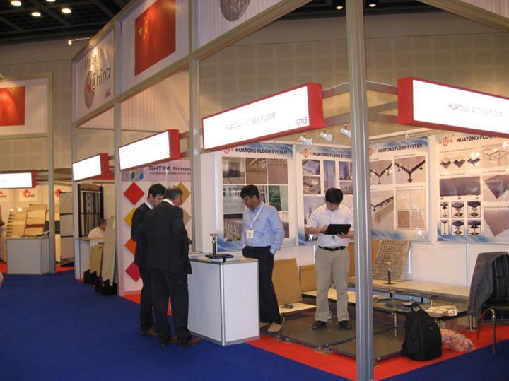 2016年中东迪拜五大行业展
