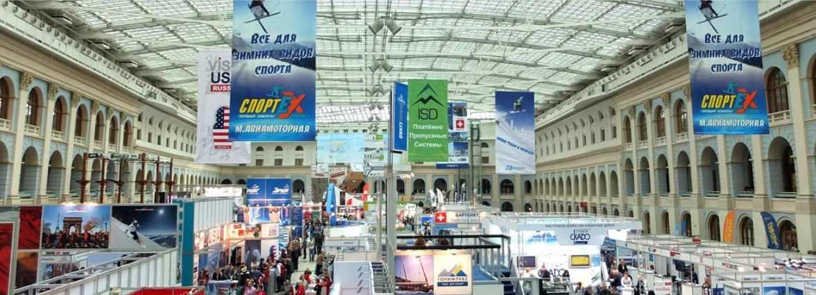 2020年俄罗斯冬季运动用品及雪地设备展