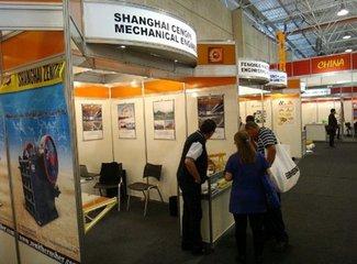 2017年芬兰国际矿业暨矿山设备技术展览会